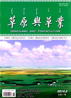 内蒙古草业