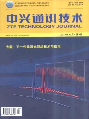 中兴通讯技术