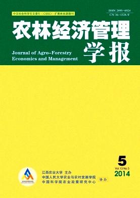 江西农业大学学报(社会科学版)