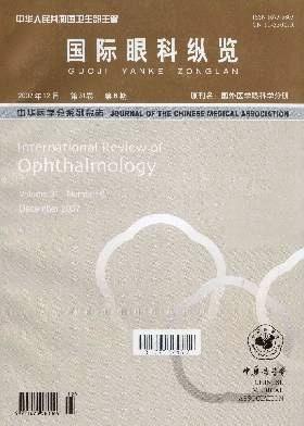 国际眼科纵览