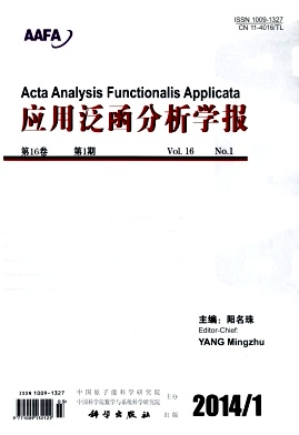 应用泛函分析学报杂志社