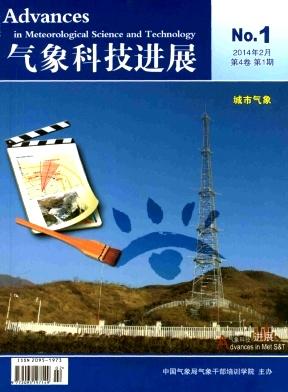 气象科技进展杂志社