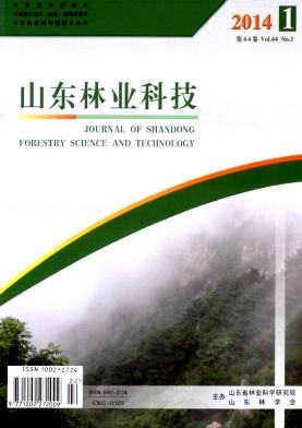 山东林业科技杂志社