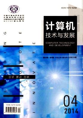 计算机技术与发展杂志社