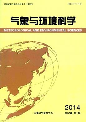 气象与环境科学