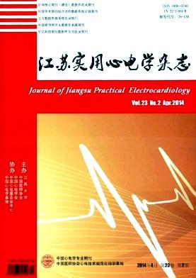 江苏实用心电学杂志