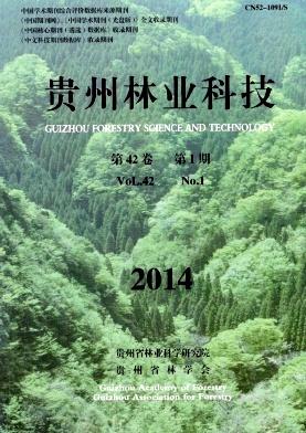 贵州林业科技