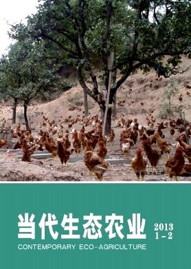 当代生态农业