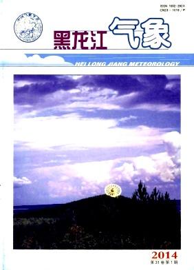 黑龙江气象