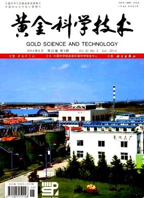 黄金科学技术