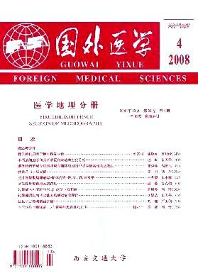 国外医学(医学地理分册)