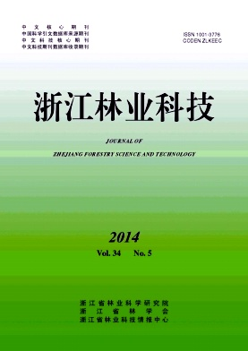 浙江林业科技