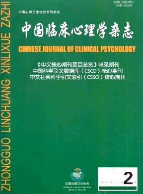 心理 学 臨床 臨床心理学ことはじめ① ~臨床心理学とは何だろう?~