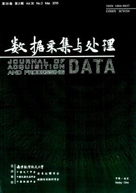 数据采集与处理