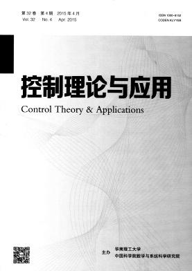 控制理论与应用