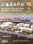 上海建设科技