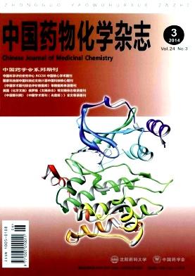 中国药物化学杂志社