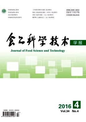 食品科学技术学报杂志社
