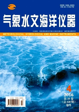 气象水文海洋仪器