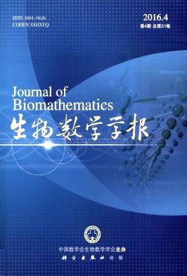 生物数学学报