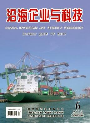 沿海企业与科技