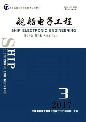舰船电子工程