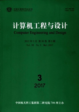 计算机工程与设计;Computer Engineering and Design