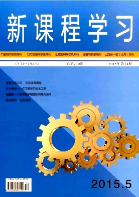 新课程学习(中)