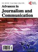 Advances in Journalism and Communication 新闻与传媒研究进展