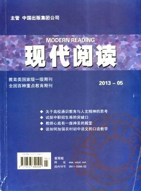 现代阅读(教育版)