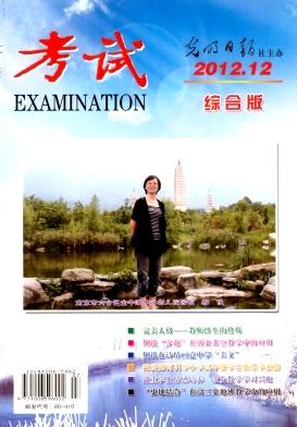 考试(综合版)