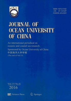 Journal of Ocean University of China