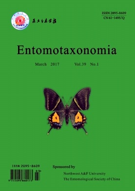 Entomotaxonomia