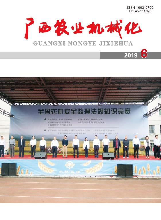 广西农业机械化