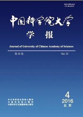 中国科学院大学学报