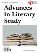 Advances in Literary Study 文学研究进展