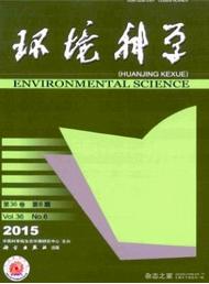 环境科学.png